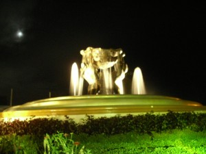 Fountain of Blessings