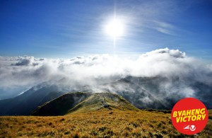 Byaheng Victory Pulag