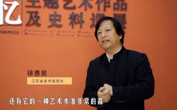 """""""Everyone talks and paints"""" public courses videos of Jiangsu Art Museum are well liked"""