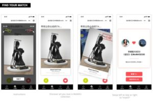 WeChat is Taking Museums to the Cloud