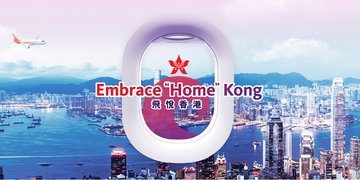 "Hong Kong Airlines to operate Embrace ""Home"" Kong flight"