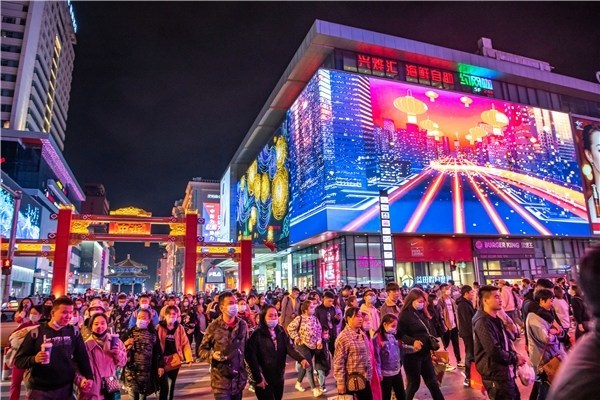 Shenyang Zhongjie, one of the first batch of pilot pedestrian streets in China, is officially opened