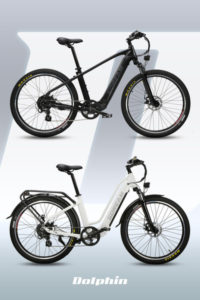 SDREAM Unveils The Best-value E-bike Focusing on Long-Range And Intelligence