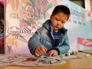 The Second China (Weifang) International Kite Industry Culture & Trade Expo comes to a successful conclusion