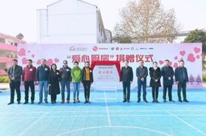 Modern kitchen equipment donated by Yum China