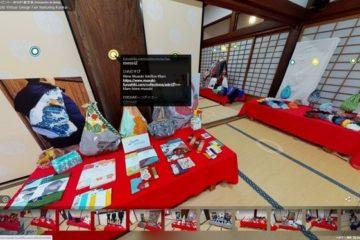 JETRO Kyoto Announces to hold Kyoto Virtual Design Fair featuring with Konkai-Komyoji Temple