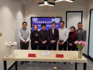 All-China Bakery Association (A.C.B.A.) and Shanghai Sinoexpo Informa Markets International Exhibition Co., Ltd. Enter into Strategic Cooperation on Jointly Holding China Bakery Exhibition